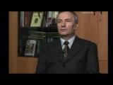 Серые кардиналы России (2008) фильм 4.Девять мифов о тиране-романтике